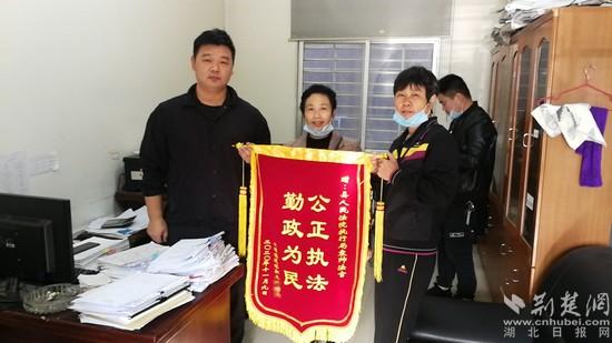 阳新县法院人性化执法获群众点赞