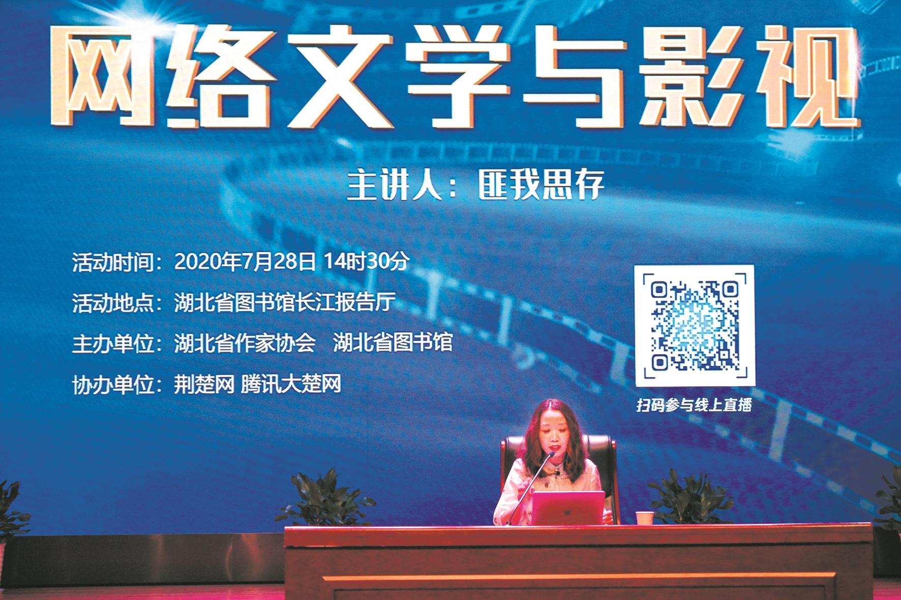 湖北省图书馆e海悦读大数据出炉