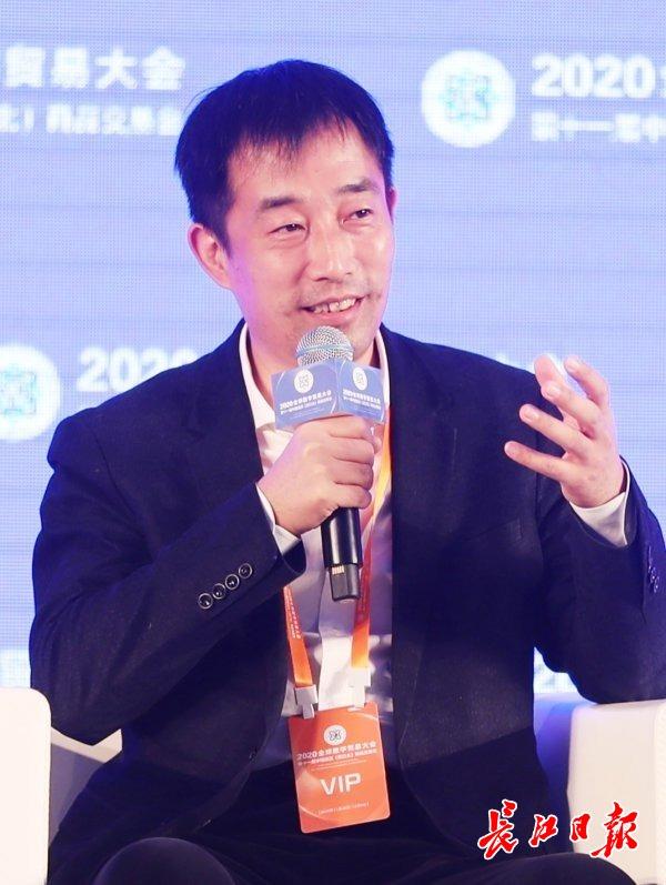 商务部中国国际电子商务中心研究