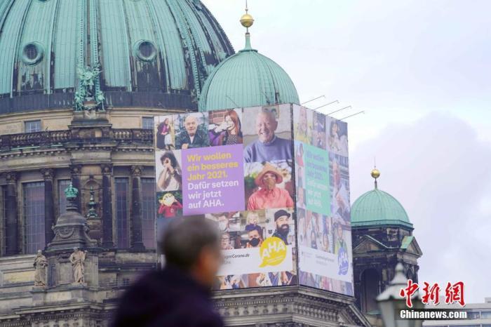柏林跨年庆典现场无观众