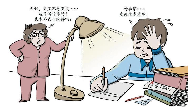 记者调查北京市中小学生写信现状