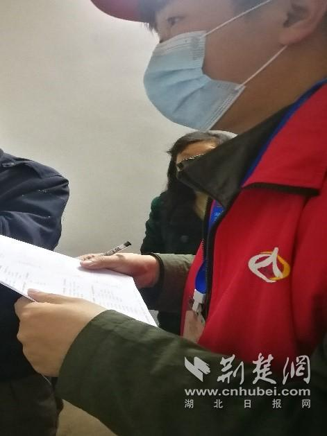 1号站代理开户武汉邓南街:居民企业助力 共同推进人口普查