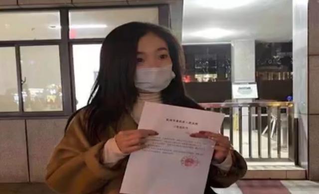 杭州女子被造谣事件参与者称后悔 社会性死亡的单不该由受害者来买