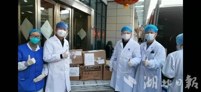 1号站代理开户湖北省慈善总会已接收疫情防控捐赠款物75亿多元