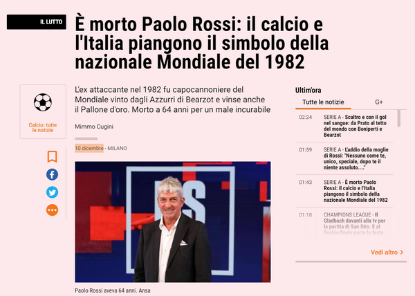 意大利世界杯冠军成员、金球奖得主罗西去世-荆楚网-湖北日报网