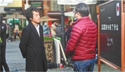 """拍了《好久不见,武汉》 又拍《听武汉说》 日本导演竹内亮的""""非典型""""中国纪实"""