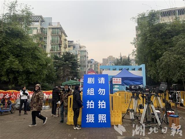 战疫巨制《中国医生》杀青 武汉实景拍摄 全明星阵容 献礼建党百年