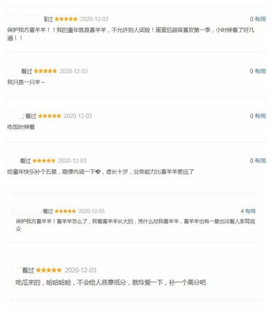林更新发文怼网友反引一星恶评,平台打分还能信吗?