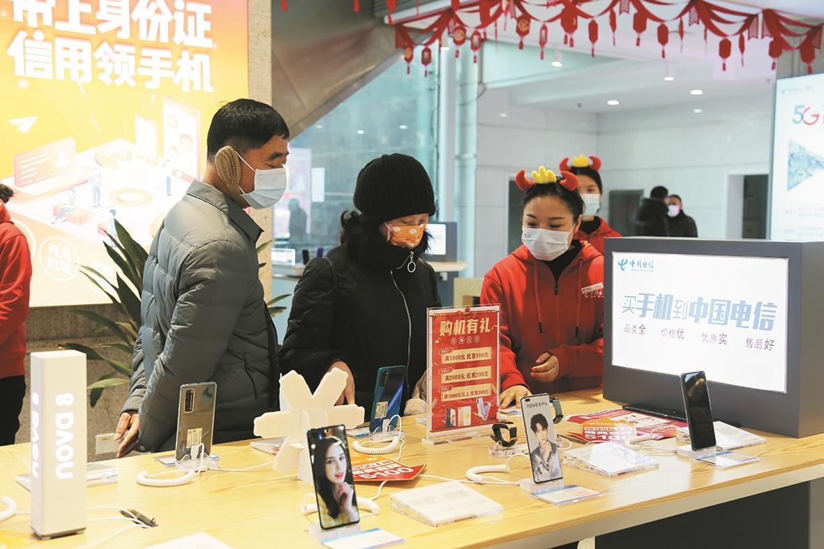 武汉市民用4G套餐也能接入5G网 月流量高宜升5G