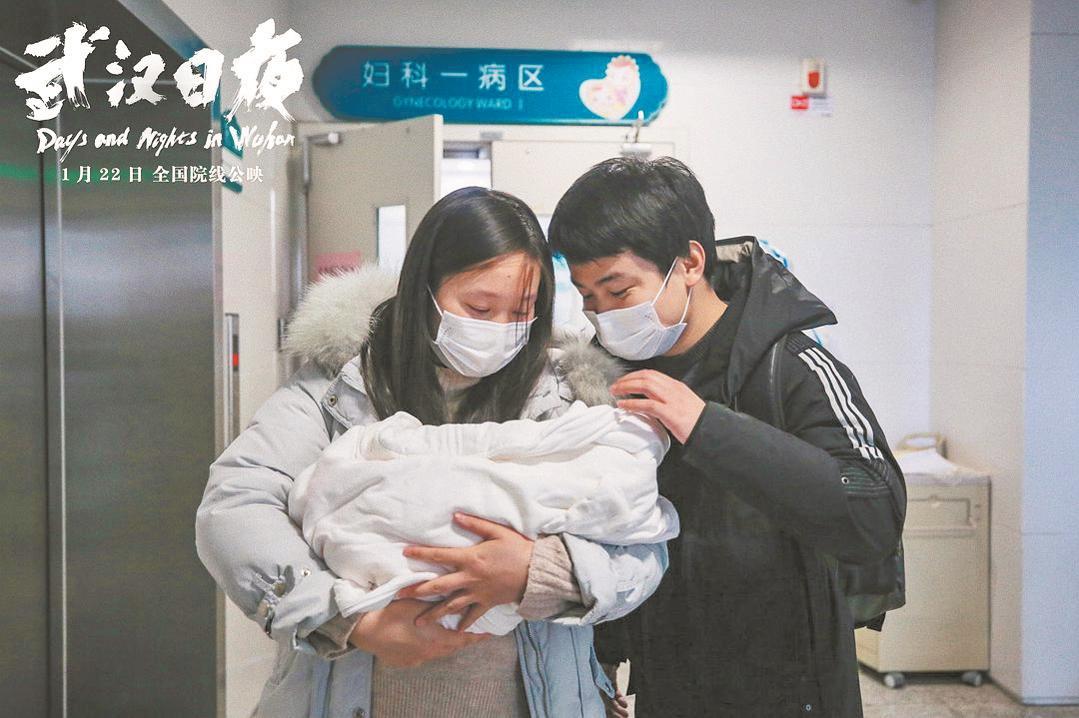 国内首部抗疫纪录电影在汉点映《武汉日夜》应该让全世界看见