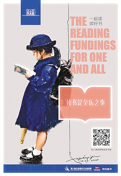 北京文化消费——跑出加速度,释放新活力