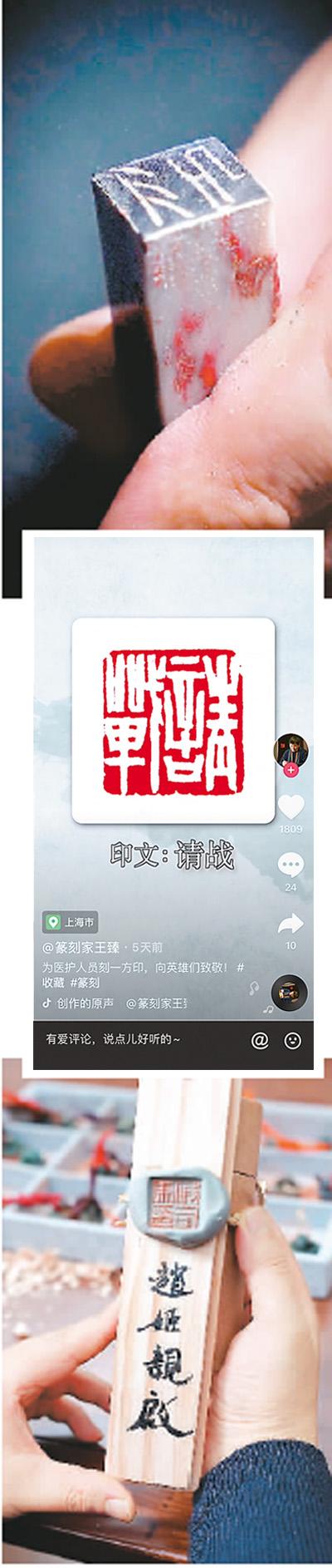 """""""快刀""""王臻 古韵新意(新国潮)"""