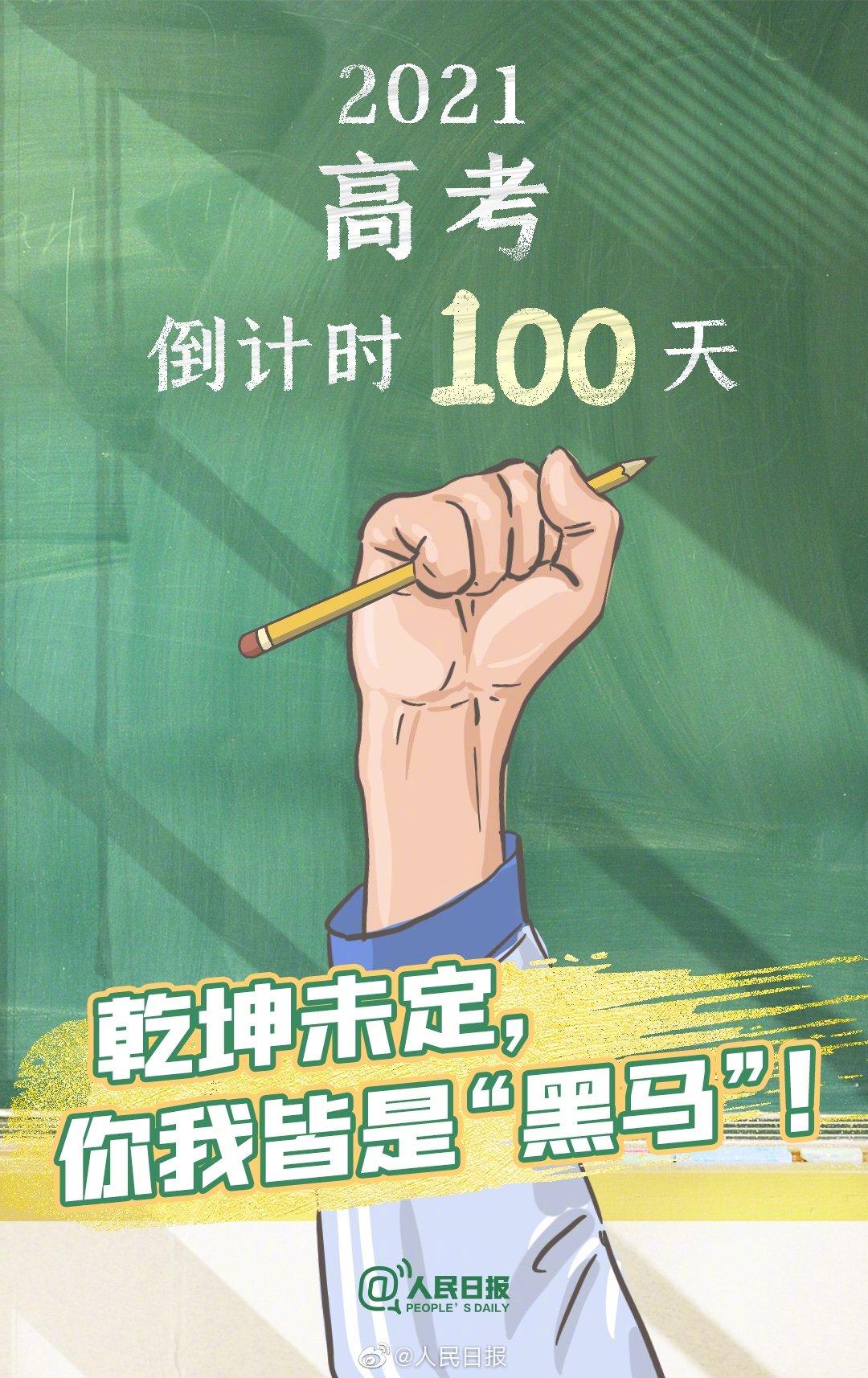 http://www.weixinrensheng.com/jiaoyu/2604307.html