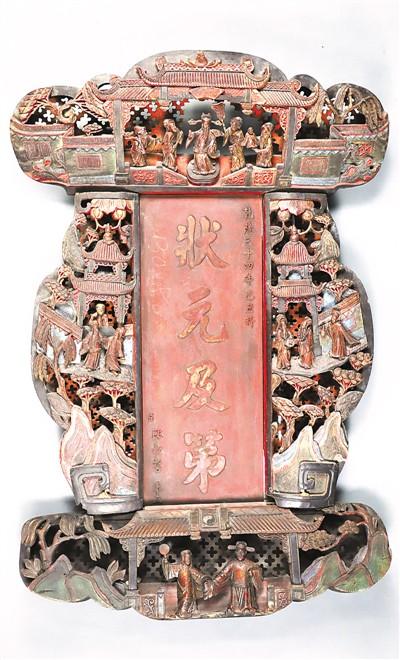 中国科举博物馆:变化鱼龙地 飞翔鸾凤天