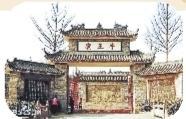 """牛年,说说北京的""""牛""""地儿"""