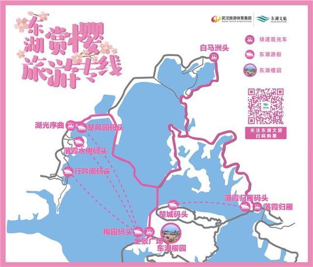 http://www.weixinrensheng.com/lvyou/2602626.html