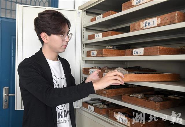 地大学子发现世界古老鱼类新物种