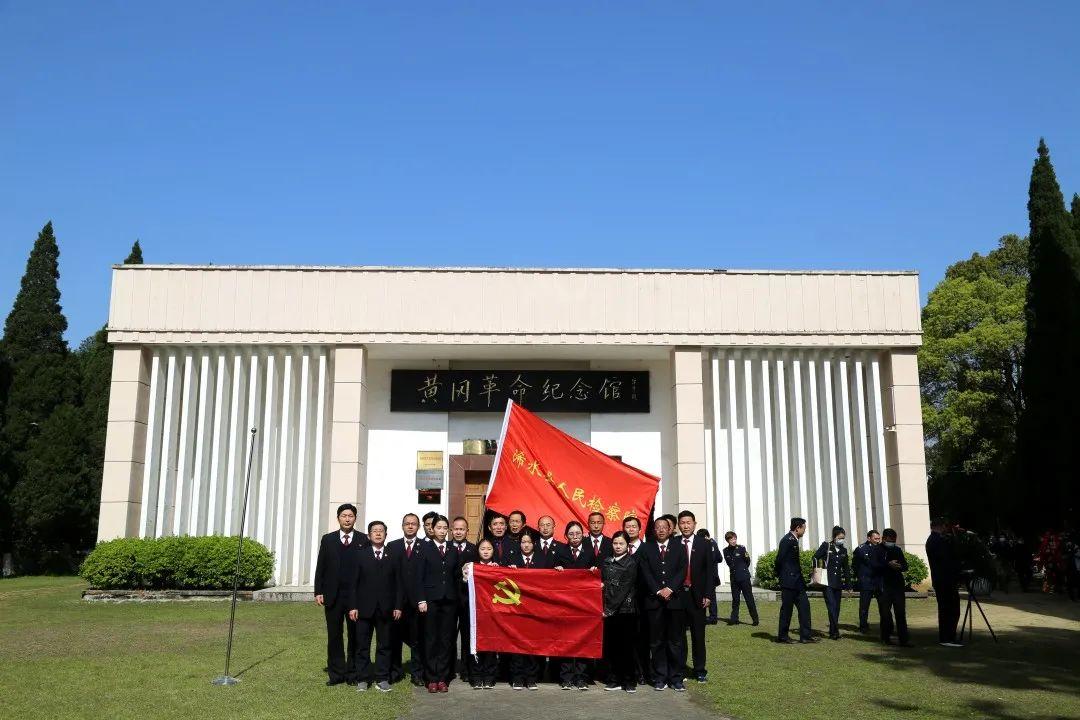 浠水检察院组织干警赴黄冈市革命烈士陵园参观学习