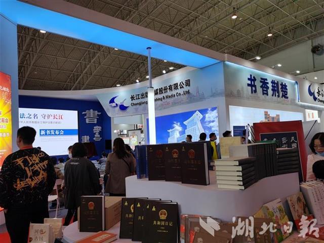 湖北数千种精品出版物在京参展