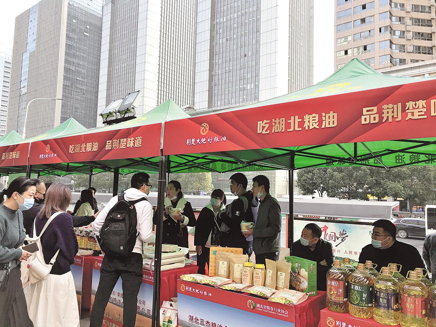 """""""荆楚大地""""好粮油""""3·15""""国际消费者权益日特别活动在汉举行"""