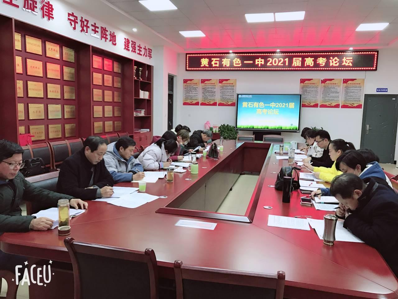 http://www.weixinrensheng.com/jiaoyu/2641384.html
