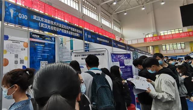 平均月薪1万元,光谷知识产权服务业组团抢人
