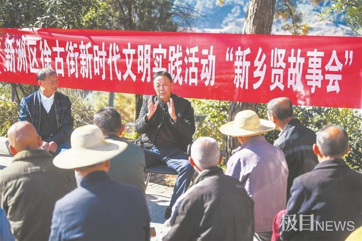 武汉开展新时代文明实践中心建设展交流活动