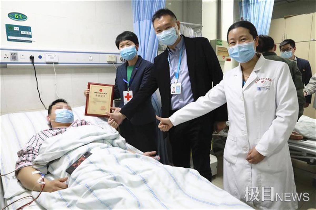 """为生命接力,两名""""90后""""在武汉携手捐献造血干细胞(图2)"""