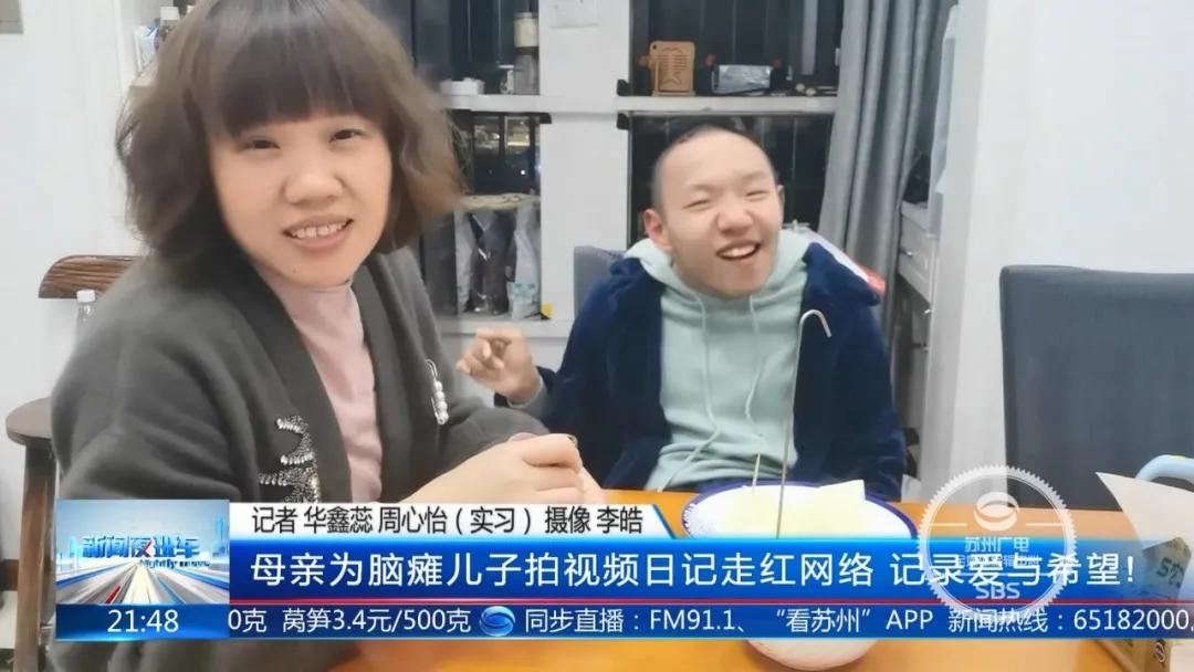 """满满感动!母亲用134个视频记录脑瘫儿子成长"""""""
