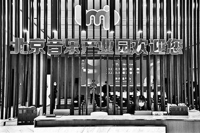 国际音响展4月30日启幕