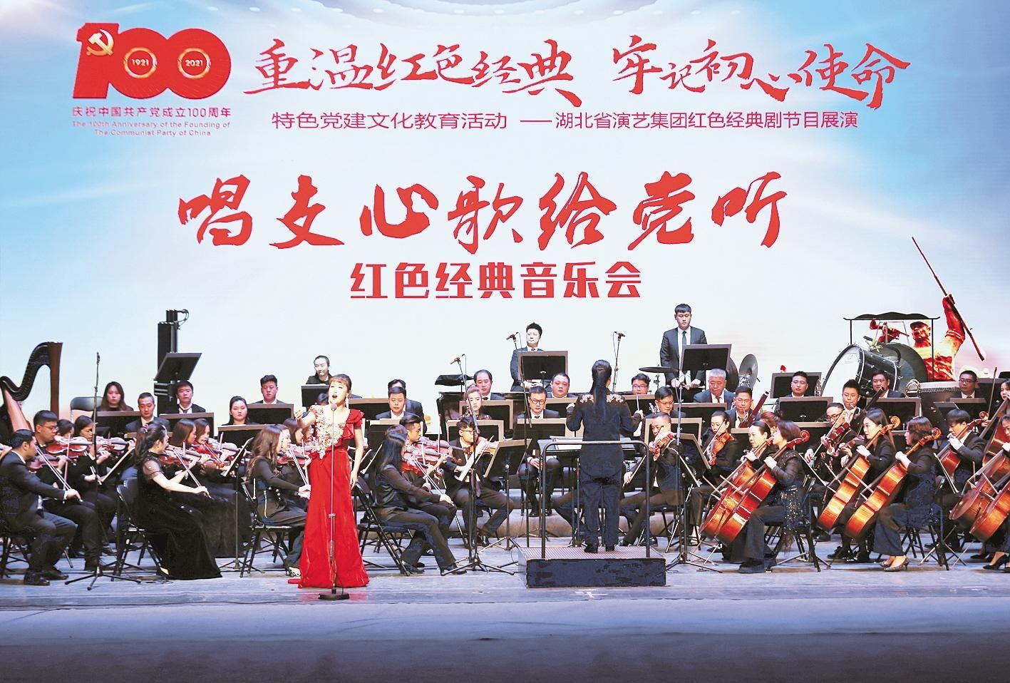 湖北省直机关党史学习教育特色活动拉开序幕