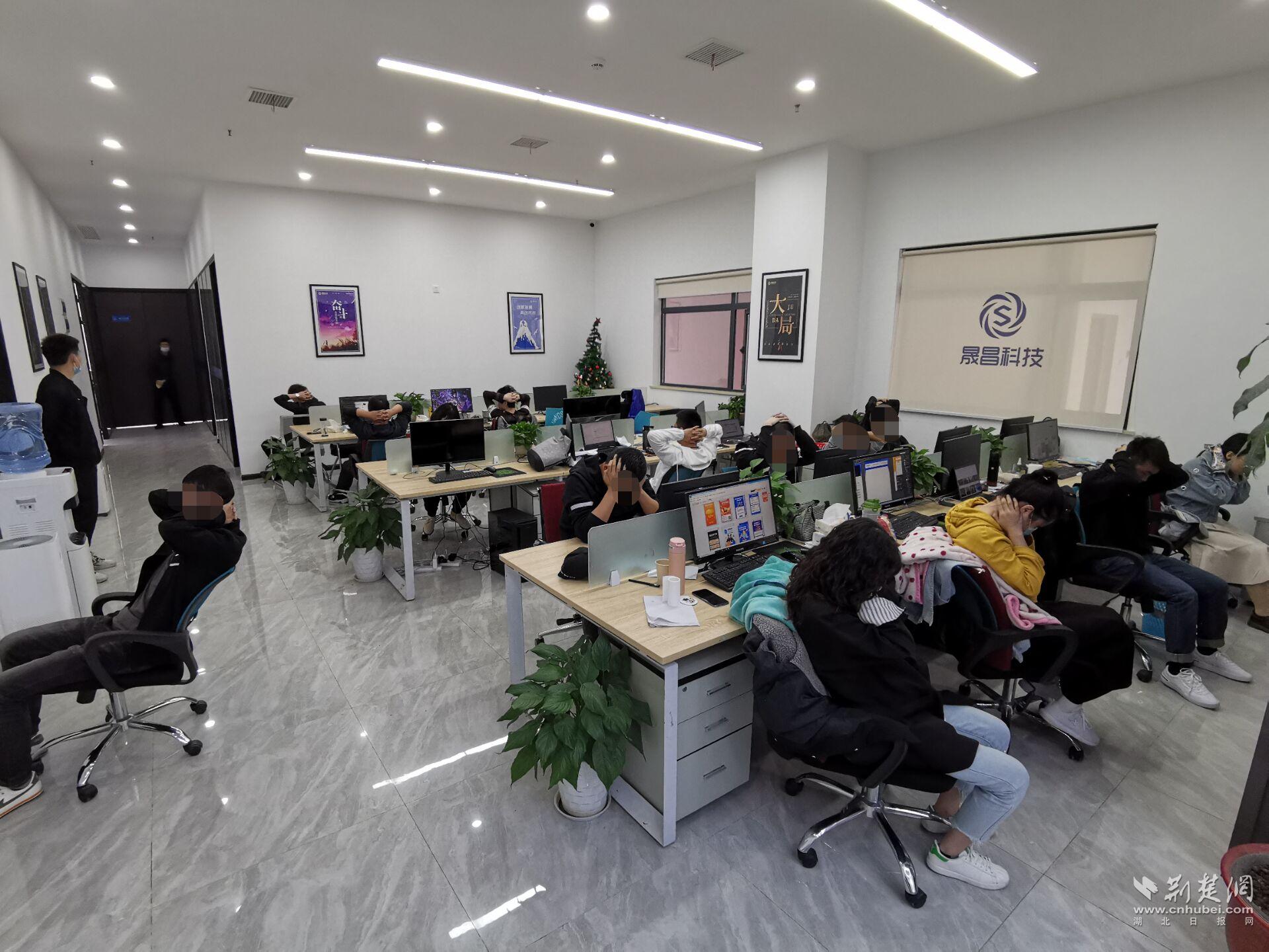"""洪山警方揪出网络诈骗背后""""递刀者"""" 科技公司开发150余个APP助纣为虐"""
