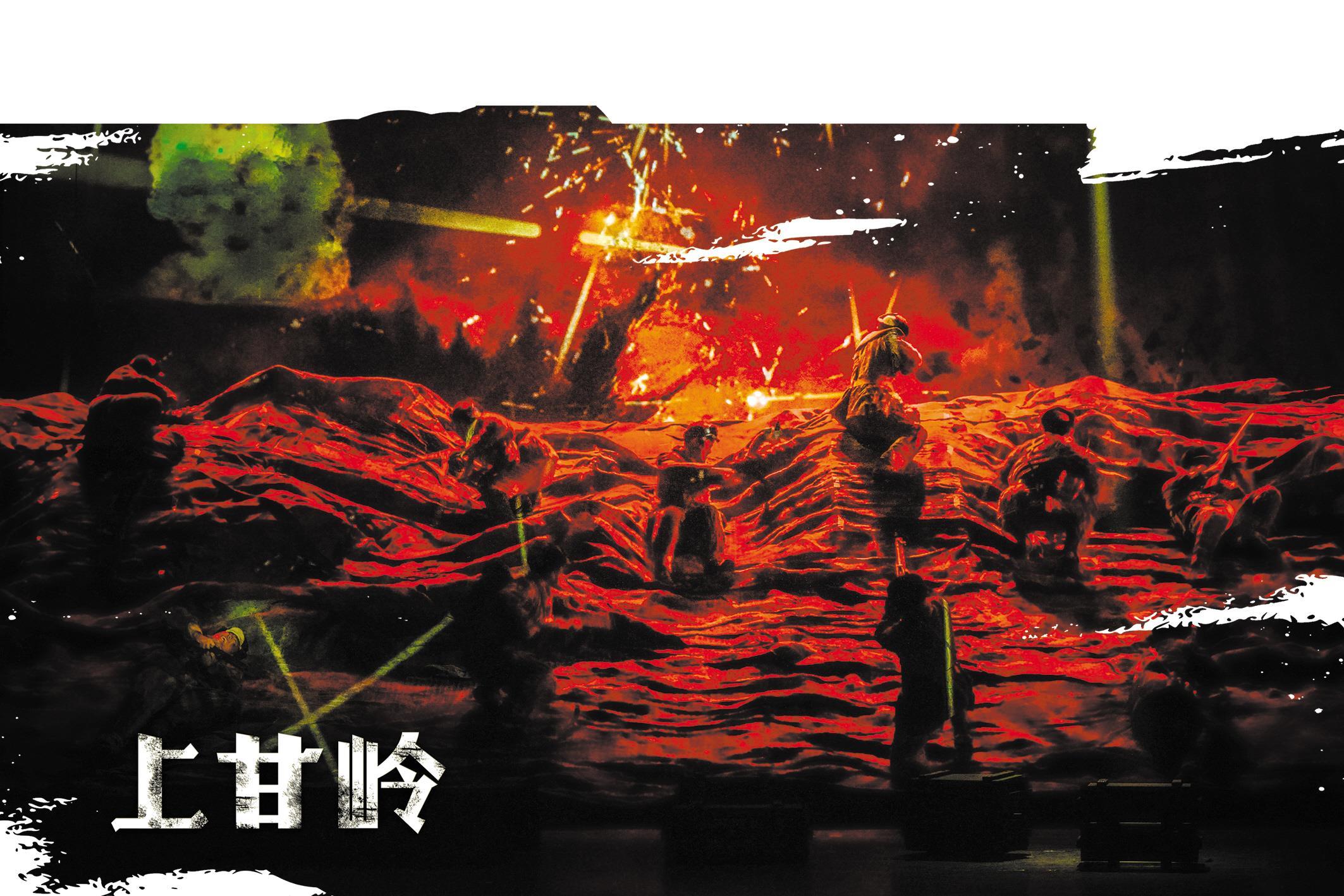 首届潜江戏剧展演季拉开大幕  爆破仿佛就在身边响起 话剧舞台上演战争大片《上甘岭》