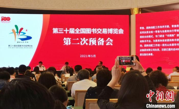 """第30届书博会突出""""互联网+"""" 千余家出版发行单位确定参展"""