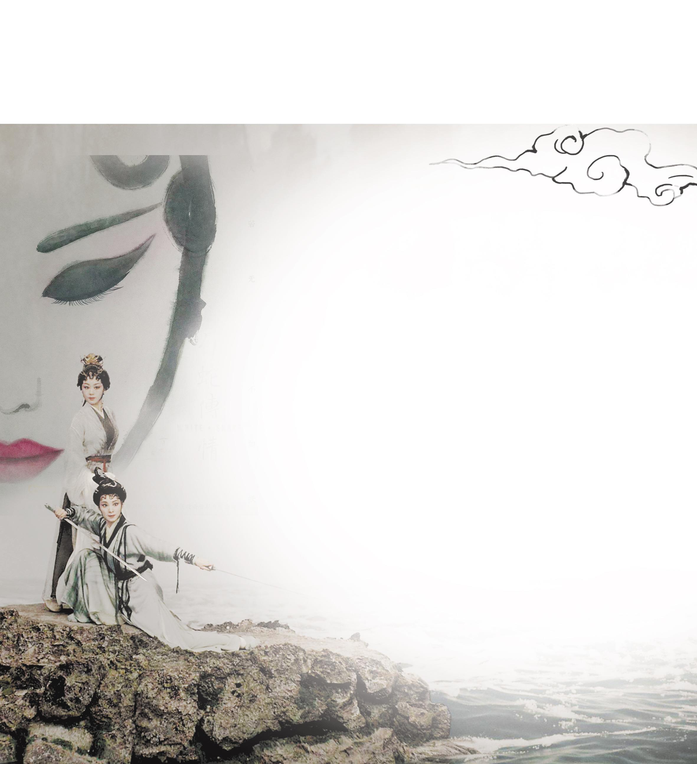 国潮电影来了,观众人呢 网友呼吁为《白蛇传·情》加排片
