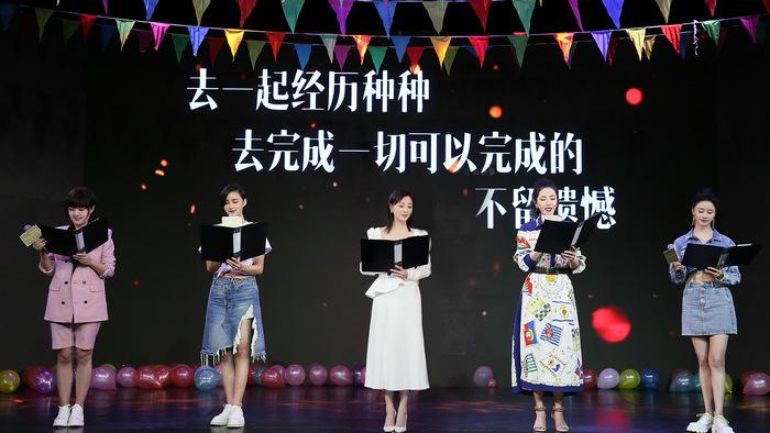 《阳光姐妹淘》主创朗诵《给女孩》追忆青春