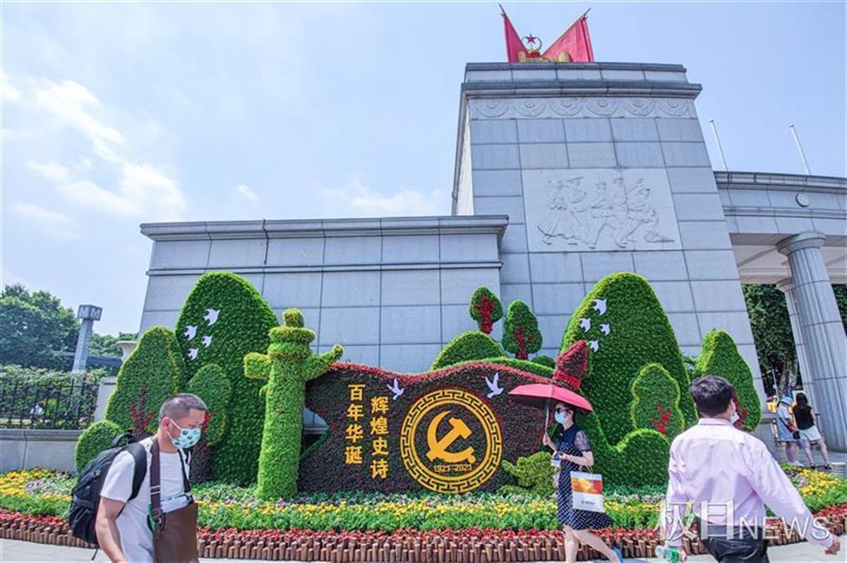 武汉中山公园多种植物搭建扎景庆祝建党100周年(图3)
