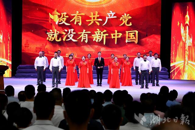 音乐党课唱响红色经典(图3)
