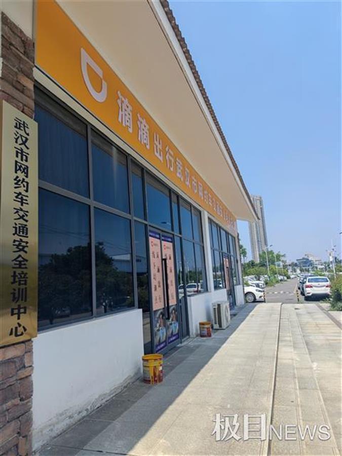 武汉市网约车交通安全培训中心挂牌成立(图2)