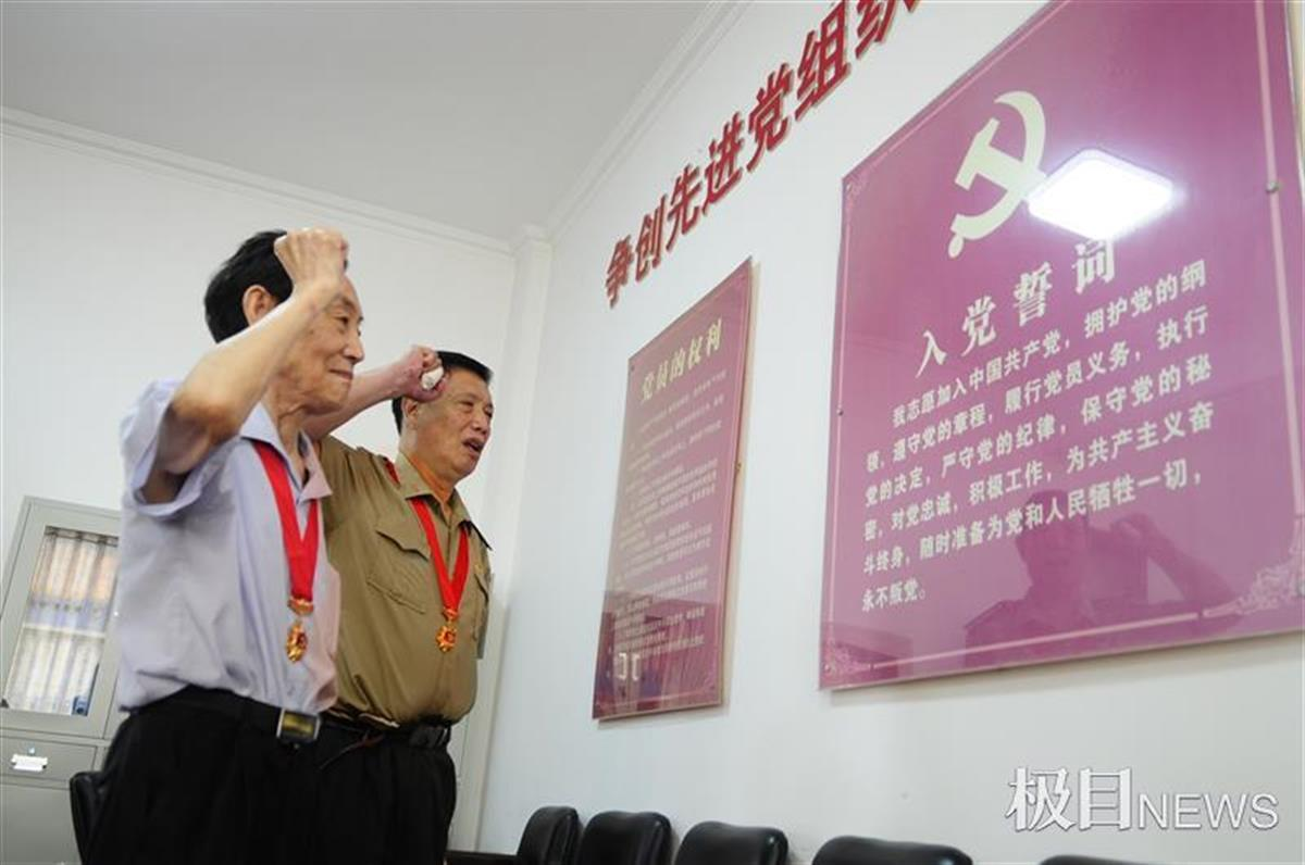 """""""光荣在党50年"""",武汉公交为老党员颁发纪念章"""