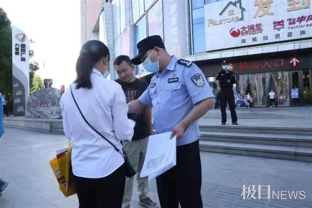 建70余个警民联系群,江夏三万人社区上月仅发生一起电诈警情(图3)