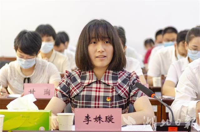 青春誓言响彻荆楚:请党放心 强国有我(图7)