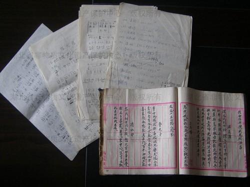 家班流传下来的曲谱和锣鼓经-湖北文化地图非遗版黄冈