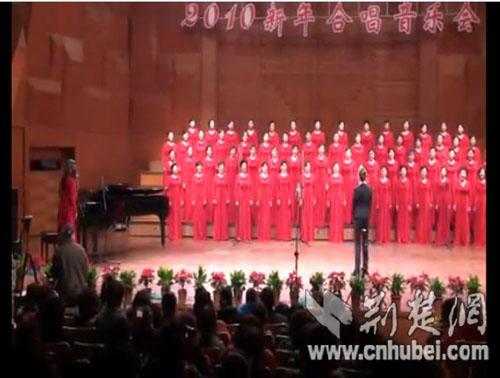 江汉大学大学生合唱团合唱《祖国,慈祥的母亲》《天路》.-慈善之