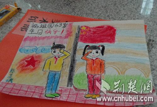 国庆节幼儿作画