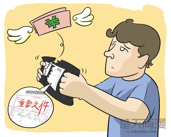 """田先生26日就收到一份快递,上面标注了四个字""""重要文件"""",以为是公司"""
