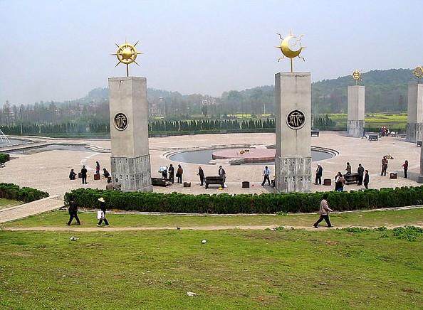 武汉石门峰陵园图片