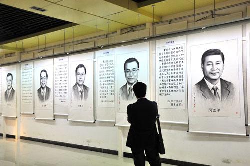 书画展描绘 中国梦 蓝图