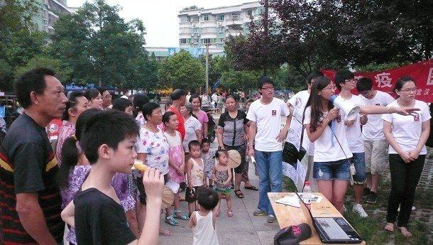 成都暑假工发传单-武汉大学暑期实践队汛期防疫广安行