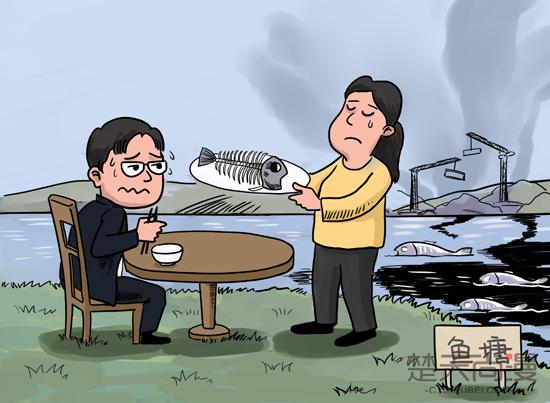 [2015武汉污水问政]去年曝光的电视流到今年挖钻石漫画图片图片